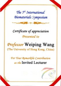 Invited Lecturer